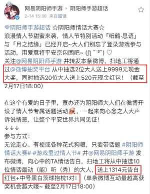腾讯大赦天下辅助:为了1000多块脸都不要了,张艺兴粉丝蹭游戏活动,还攻击玩家