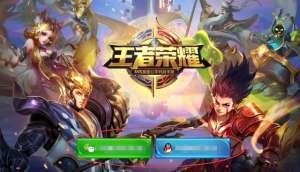 翔龙卡盟怎么样:王者荣耀:角色转移即将上线,每天5000名额,手续费19.9元