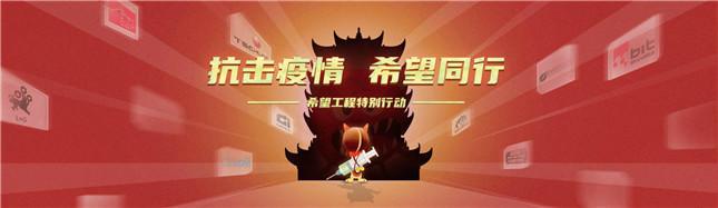 九黎身法辅助:一月美国游戏销量榜《龙珠Z》夺冠;杉果战疫义卖已筹款20万元