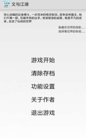 dnf点点辅助:文与江湖悟性提升途径 悟性作用介绍