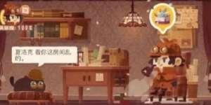 烈焰荣耀辅助:猫咪公寓满意度提升攻略 满意度获取办法介绍