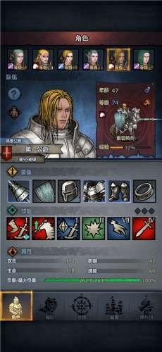 超级辅助法宝:诸神皇冠百年骑士团跑商刷七盾无脑阵容分享