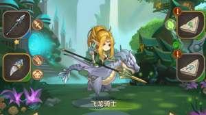 传世辅助吉祥天:棋盘上的英雄精灵怎么玩 棋盘上的英雄精灵推图心得攻略