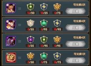 七魄辅助:剑与远征演武试炼红瓜子攻略 红瓜子兑换技巧分享