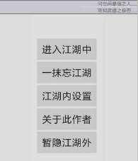 刀剑乱世辅助:文与江湖洗点丹使用攻略 洗点丹获取办法