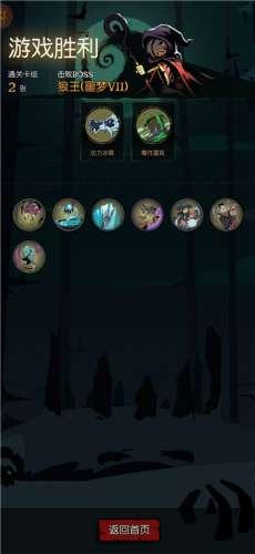 辅助天音:月圆之夜小女巫极简卡组分享 小女巫两张卡过噩梦7狼王