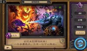 神级辅助莫甘娜:炉石传说酒馆战棋新版本上分心得:不玩龙体系是最佳选择