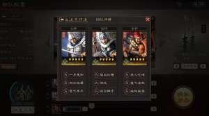 dnf游戏辅助网:三国志战略版S2五虎开荒攻略 五虎开荒阵容玩法及搭配一览