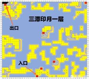 尘埃4辅助:烟雨江湖三潭印月任务详细流程攻略