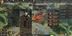 梦幻跑表辅助:三国志战略版s3武将战法发展思路分享