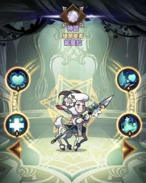 狙击手天卡辅助:剑与远征小羊妮莫拉打法攻略 打妮莫拉阵容怎么搭配