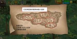 拉比克辅助:挨饿荒野沼泽丛林隐藏任务攻略 沼泽丛林100小龙虾速刷指南
