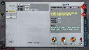 梦月辅助:汉家江湖PVP莲花位打法攻略 PVP莲花位打法及使用分享