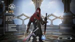 逆战射速辅助:新神魔大陆手游刺客介绍 战士属性面板与特点说明