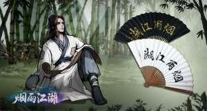 影子辅助飘:烟雨江湖太乙十一剑是什么意思 太乙十一剑资料
