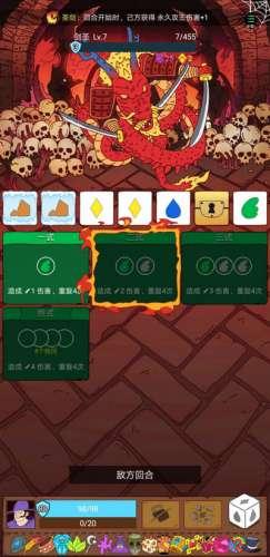 蝗虫式辅助:骰子元素师暗杀者王者拿牌思路与打剑圣攻略