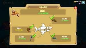 天香辅助:饥饿鲨世界穴居人套装评测 穴居人套装属性及玩法分析