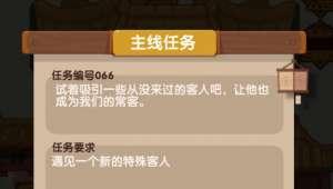 ZFB辅助:爆炒江湖主线66攻略大全 主线66通关方法详解