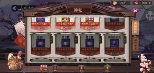 cf半夏辅助:阴阳师红豆糕要不要买 红豆糕性价比收益分享
