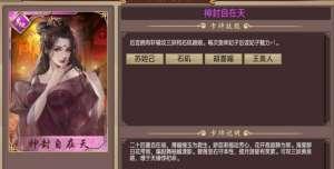 玻璃蚀刻辅助液:皇帝成长计划2收集成就图册攻略 收集成就图册玩法一览