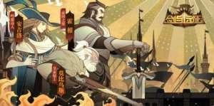 刷欢乐豆辅助安卓:剑与远征Uzi兑换码介绍 Uzi礼包三连弹汇总