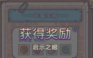 星辰拼三张辅助:最强蜗牛6月25最新密令大全 端午节密令汇总