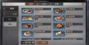 幻米辅助总集:明日之后交易之城菜市场玩法曝光