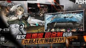 传奇g盾辅助:灰烬战线战车怎么选 战车选择推荐攻略