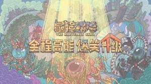 刺激战场xs辅助:最强蜗牛艺术蓝色贵重品大全 艺术蓝贵属性一览