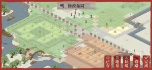 念帝辅助:江南百景图当康雕塑布局推荐 当康雕塑布局指南