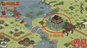 叮当猫cf辅助:江南百景图苏州怎么解锁 苏州解锁方法