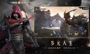 阴阳师辅助类式神:新神魔大陆刺客转职攻略 新神魔大陆追猎者和影舞者强度对比