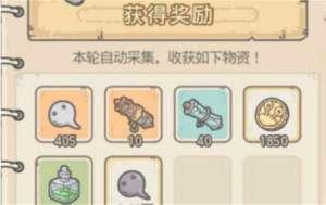 辅助变量辨识:最强蜗牛古代货币获取方法说明 古代货币怎么获得