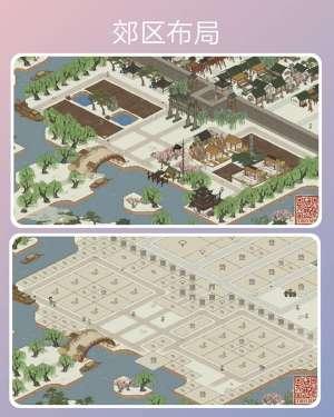 完全辅助:江南百景图郊区怎么布局 郊区布局一览