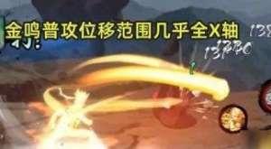 cfck辅助:火影忍者手游金鸣技能介绍 火影忍者手游金鸣技能怎么样