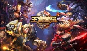 辅助克ez:王者荣耀S20赛季战力上限表 新赛季排位巅峰赛战力上限是多少