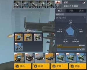 炫舞跑环辅助:第二银河晨曦巡洋舰T3R5驾照考核配置攻略