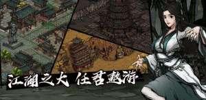 沙皇辅助玩法:烟雨江湖狂蟒吞象功给谁 狂蟒吞象功推荐搭配攻略