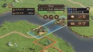 霸星合击辅助:三国志战略版怎么分城 建造分城方法教学
