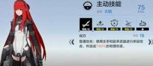 乐福卡盟:战双帕弥什女武神薇拉值得培养吗 新A级构造体女武神薇拉技能强度分析