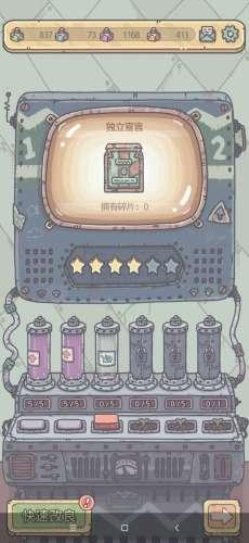 共享卡盟:最强蜗牛贵重品改良攻略 贵重品改良玩法详解