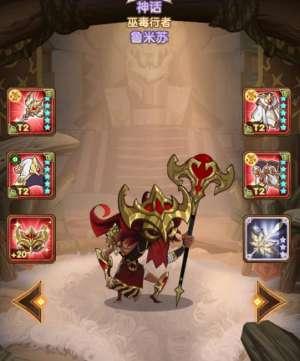 沐沐卡盟平台:剑与远征鲁米苏怎么样 蛮血族鲁米苏解析攻略