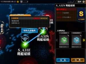 易乐购卡盟:深渊地平线战力提升攻略 快速提升舰娘战力方法