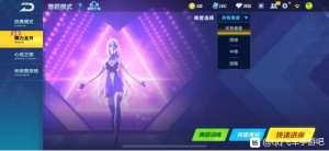 冰雪卡盟:QQ飞车手游舞蹈模式怎么玩 舞蹈模式玩法介绍