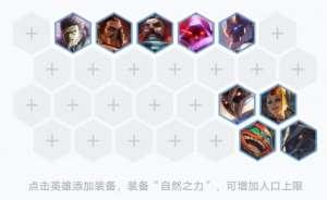 悟空卡盟:云顶之弈10.15新版本强势海盗阵容攻略 最强海盗阵容运营思路分享