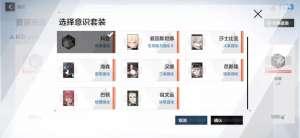 惠聚卡盟:战双帕弥什湛蓝曙日资源商店兑换攻略 新版本商店兑换推荐
