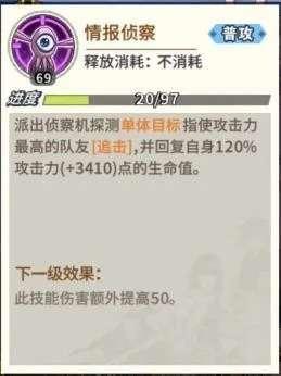华欣卡盟:一拳超人手游大炯眼技能是什么 大炯眼技能强度介绍