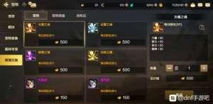 钻石皇卡盟:DNF手游平民宠物培养指南 粉色、橙色宠物获取攻略