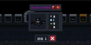 咋办卡盟:元气骑士战术精英天赋配件怎么搭配 战术精英天赋配件搭配推荐