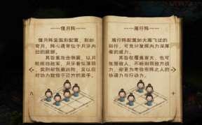 天佑卡盟:烟雨江湖偃月阵阵法角色怎么摆放 烟雨江湖偃月阵角色站位推荐